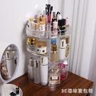 收納盒 化妝品收納盒透明亞克力旋轉置物架桌面護膚品梳妝臺口紅整理LB16364【3C環球數位館】
