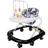 嬰兒寶寶學步車防側翻可折疊多功能帶音樂手推男女小孩可坐滑行車  enjoy精品