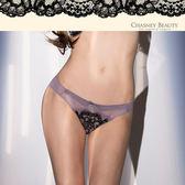 Chasney Beauty-Sarabande蕾絲S-L三角褲(紫)