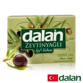 【土耳其dalan】頂級橄欖油浴皂175Gx4 超值組