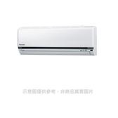 【南紡購物中心】日立【RAS-36QK1】變頻分離式冷氣內機