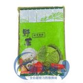 1F3B【魚大俠】FF056美味海帶絲 1公斤/包