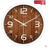 小鄧子創意個性歐式複古田園石英鐘 客廳靜音掛鐘 藝術簡約時鐘錶(14英寸)