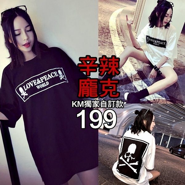 克妹Ke-Mei【AT50388】獨家自訂,歐美單!PEACE背後骷髏刺青寬鬆T恤洋裝