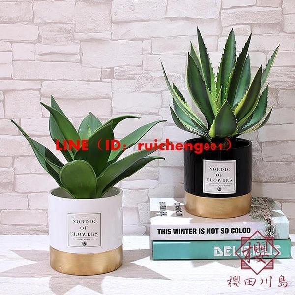 仿真植物裝飾家居桌擺件臥室假盆栽小擺設客廳創意假花【櫻田川島】