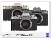 預購送皮製底座~ FUJIFILM 富士 X-T200 Body 機身(XT200,恆昶公司貨)