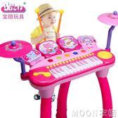 Baoli兒童鋼琴玩具敲打鼓兒童琴電子琴嬰幼兒可插電初學入門YYJ   MOON衣櫥