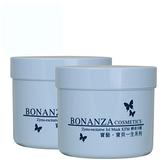 寶藝Bonanza 酵素冷膜週慶雙瓶優惠組