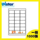 裕德 電腦標籤 21格 US4677-1000 一千張 一箱 三用標籤 列印標籤 (出貨/網拍/寄件/標籤貼紙)
