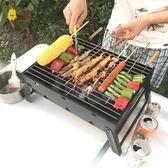 燒烤架戶外木炭燒烤爐子家用折疊便攜BBQ全套燒烤工具3人-5人 滿598元立享89折