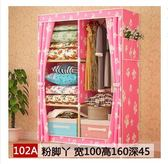 簡易衣櫥實木組裝牛津布小衣櫥衣服收納神器布藝衣櫥小號單人igo 伊蒂斯 全館免運