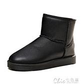 雪地靴冬季2019新款防水皮面女短筒平底短靴保暖黑色加厚加絨棉鞋秒殺價 七色堇