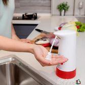 小衛可調節智慧 自動感應泡沫洗手機 洗手液機 皂液器 兒童洗手器 魔方igo