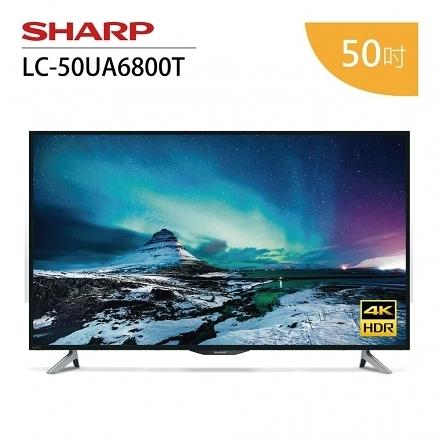 【陳列展示 含基本安裝】SHARP 50吋4K智能連網液晶電視 LC-50UA6800T
