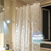 浴簾 布隔斷簾防水加厚掛簾免打孔浴室浴簾門簾窗簾套裝T 1色