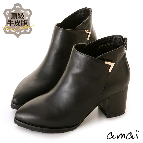 amai頂級牛皮-側交叉金屬裝飾粗跟短靴 黑