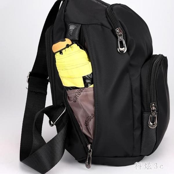 後背包防盜雙肩包女新款潮韓版書包百搭時尚帆布女包包牛津布小背包 js14427『科炫3C』