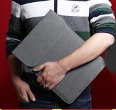 筆記本air13.3寸電腦包Macbook12內膽包pro13保護套15皮14男女15.6手提小清新11華碩mac 依凡卡時尚