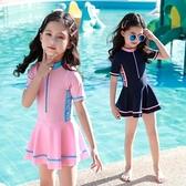新款兒童泳衣女孩連體短袖防曬速干可愛小中童公主游泳裝 快速出貨