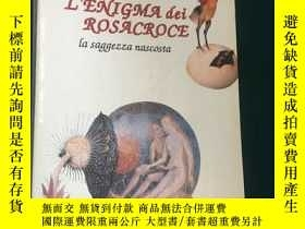 二手書博民逛書店L enigma罕見dei Rosacroce:la sagge