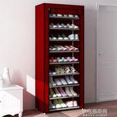 多層鞋架經濟型家用多功能牛津布大容量拉鏈防塵布藝簡易鞋櫃YXS『小宅妮時尚』