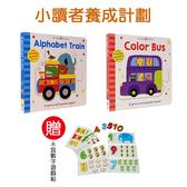 【期間限定*買書送玩具】英文啟蒙幼兒拼圖書2書1玩具 (數字盒)