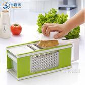 家用刨絲器 多功能切菜器土豆絲切絲器 擦絲器黃瓜切片器
