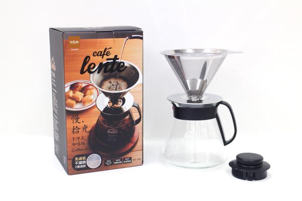 【好市吉居家生活】生活大師UdiLife DC3599 慢拾光手沖式不鏽鋼咖啡組(附壺)  咖啡濾杯  茶壺 咖啡杯