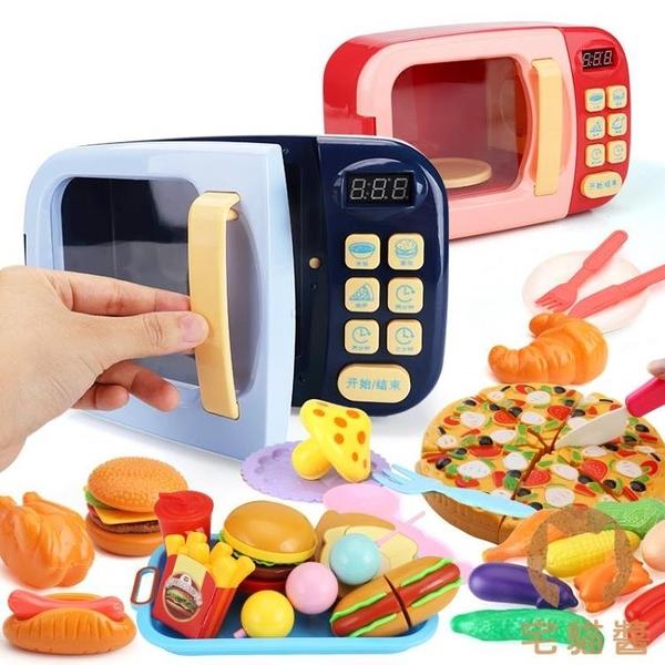 兒童微波爐玩具烤箱家家酒寶寶廚房套裝男女孩仿真廚具【宅貓醬】