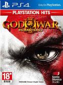 PS4 戰神 3 強化版 Hits(中文版)