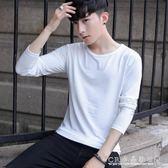 秋季男士純色長袖T恤打底衫男圓領修身白色體恤上衣服男長袖 『CR水晶鞋坊』