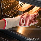 五指烤箱隔熱手套 微波爐防燙防護手套 烘焙 硅膠條紋 1只