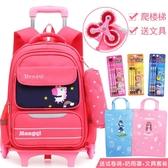 國小學生可爬樓拉桿書包6-12周歲女孩3-5年級可拆卸1-3年級兒童三輪拖拉包後背包