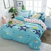DOKOMO朵可•茉《晚安布布》100%MIT台製舒柔棉-標準雙人(5*6.2尺)四件式百貨專櫃精品薄被套床包組