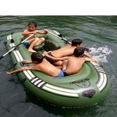 加厚1/2/3/4/5人充氣船皮劃艇單人橡皮艇釣魚船雙人漂流船  IGO