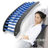 腰椎間盤脊柱脊椎腰椎牽引器腰間盤矯正突出膨出架床護腰帶按摩器(一件免運)