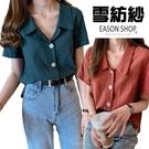 EASON SHOP(GW7366)韓版...