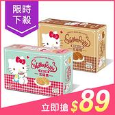 Hello Kitty 日式瓦福燒(81g/盒) 款式可選【小三美日】$99