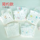 嬰兒圍頭 5條嬰兒紗布口水巾寶寶棉質小方巾毛巾新生兒洗臉巾兒童手帕手絹嬰兒圍頭