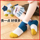 兒童襪子夏季薄款男童春夏薄款純棉網眼透氣船襪男孩短襪寶寶童襪 青木鋪子
