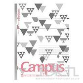 KOKUYO 2018(限)筆記本幾何點線-三角森林
