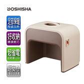 日本DOSHISHA 足部電暖器 CHMS-011 BR