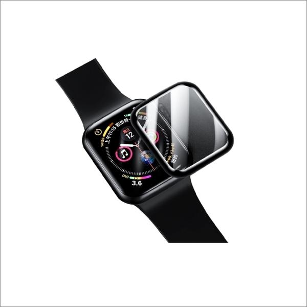 《現貨》 Apple Watch 保護貼 曲面全屏膜 升級五層強化抗壓結構 超高清 防指紋  全覆蓋 【ZYH02】
