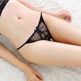 開檔丁字褲女性感蕾絲騷透明火辣低腰情趣按摩珍珠內褲免脫