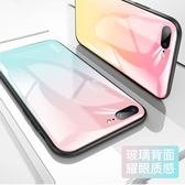 特惠手機殼蘋果8plus手機殼女款iphone7plus全包防摔個性交換禮物