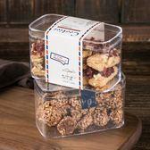 50個裝 透明餅干盒PS硬塑料西點手工點心包裝盒【奈良優品】