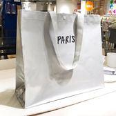 銀色旅行防水裝文件包學生拎書大袋子折疊便攜手提環保購物袋女包