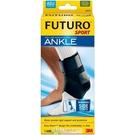 護肘 3M FUTURO特級穩定型護踝...