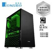 華碩 Z390 九代 i9-9900K 八核心 GTX1060 超顯 水冷RGB 黑白配