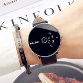 韓版簡約個性創意概念時尚潮流男女學生防水休閑大氣手表  原本良品